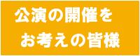 menu1_2